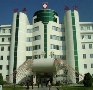 Dali University Medical College