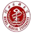 Study MBBS and Medicine in China