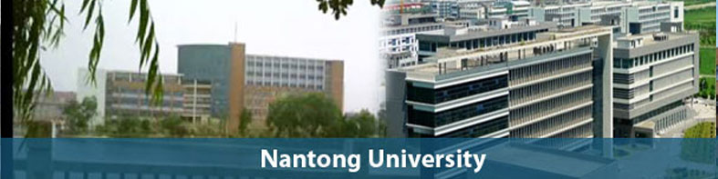 Image result for nantong university