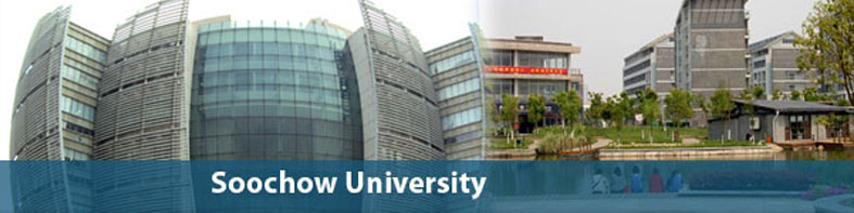 soochow-university-banner Tamil Nadu Medical Admission Form on state flag, hindu temple, famous temple, meenakshi temple, tourism map,