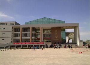 Weifang Medical University