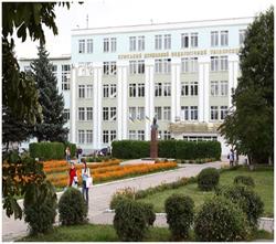 Summy State University
