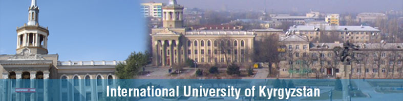 The International University of Kyrgyzstan